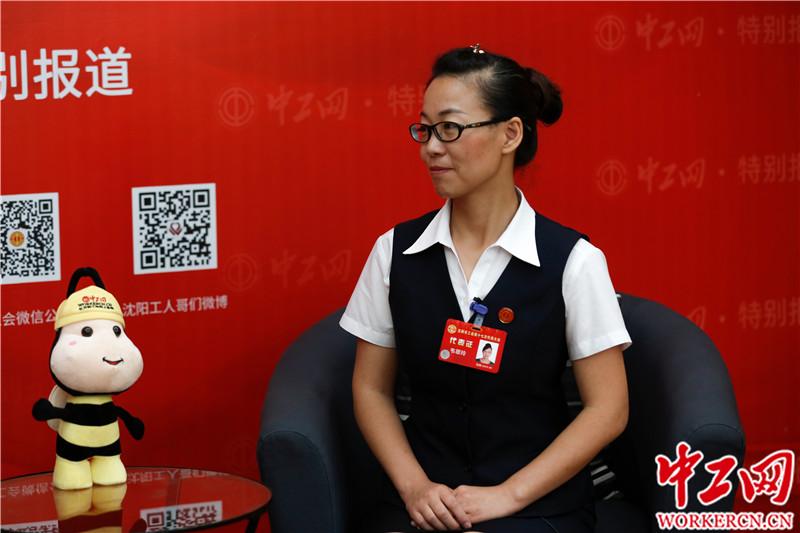 沈阳市工会十七大代表做客中工网