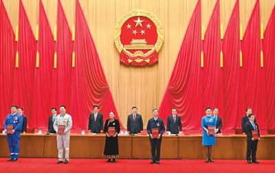 全国劳动模范和先进工作者表彰大会隆重举行